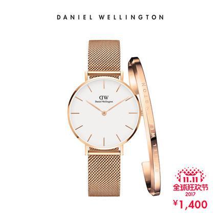 Đồng hồ vòng tay nữ